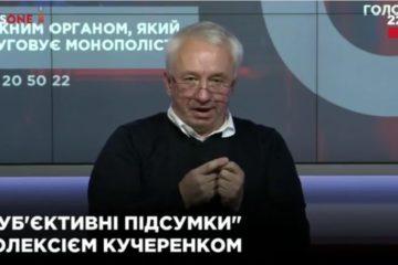 kucherenko-nyusvan-360x240.jpg
