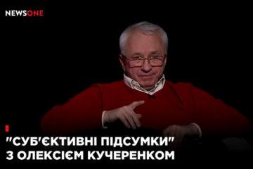псевдо-форум Порошенка
