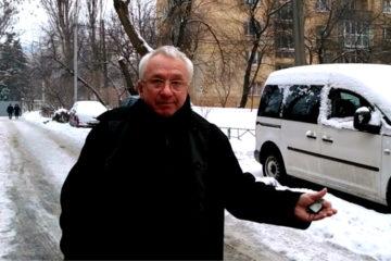 Олексій Кучеренко про послугу з утримання будинків